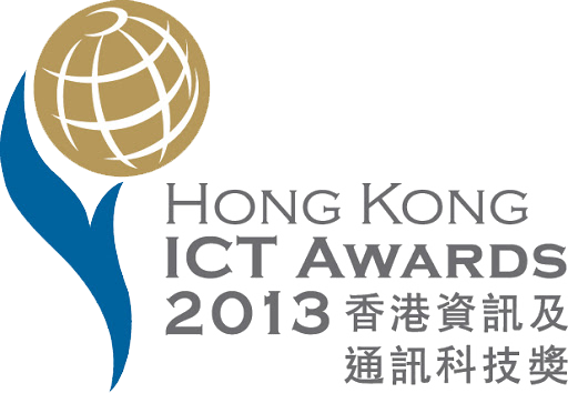 Hong Kong ICT Awards 2013