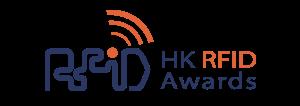 Hong Kong RFID Awards 2013